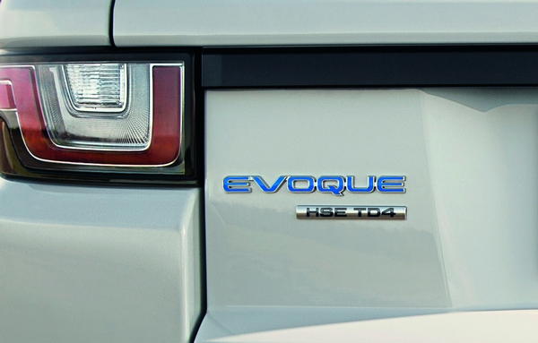 Range-Rover-Evoque 2016- (3)