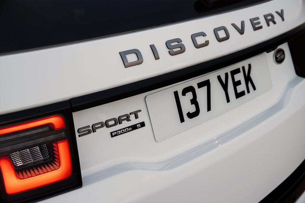 discovery sport p300e hybride