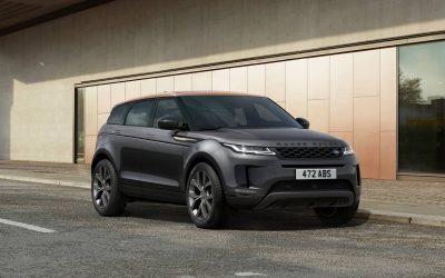 Nouveau Range Rover Evoque Bronze Collection (2021)